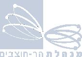 לוגו הר חוצבים