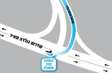 הוספת נתיב שמאלה לרח' שלמה הלוי