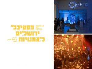 באנר פסטיבל ירושלים לאמנויות