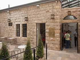 תמונה מאתר מוזיאון ידידי ישראל